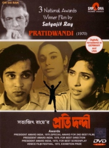 "DVD cover for ""Pratidwandi,"" known internationally as ""The Adversary"""