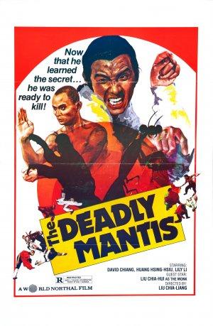 Shaolin_Mantis_FilmPoster